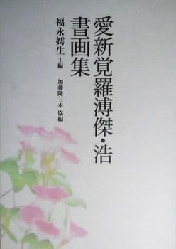 DSCN0394★.JPG